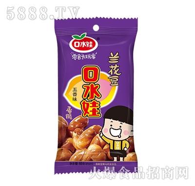 口水娃兰花豆五香辣味88克