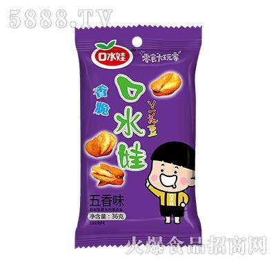 口水娃兰花豆五香辣味36克