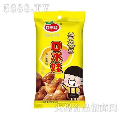 口水娃兰花豆酱汁牛肉味88克