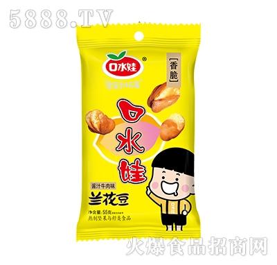 口水娃兰花豆酱汁牛肉味55克产品图