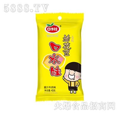 口水娃兰花豆酱汁牛肉味43克产品图