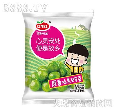 口水娃原香味青豌豆称重产品图