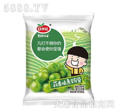 口水娃蒜香味青豌豆称重产品图