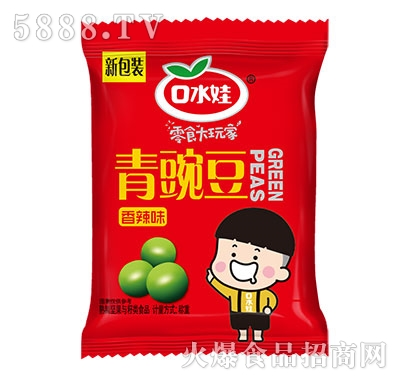 口水娃青豌豆香辣味称重产品图