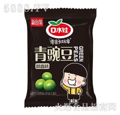 口水娃青豌豆蒜香味称重产品图