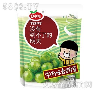 口水娃青豌豆牛肉味86克情怀版产品图