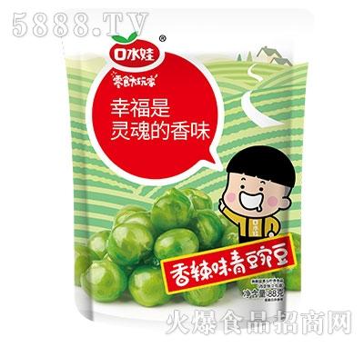 口水娃青豌豆香辣味86克情怀版产品图