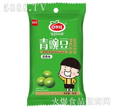 口水娃青豌豆蒜香味60g产品图
