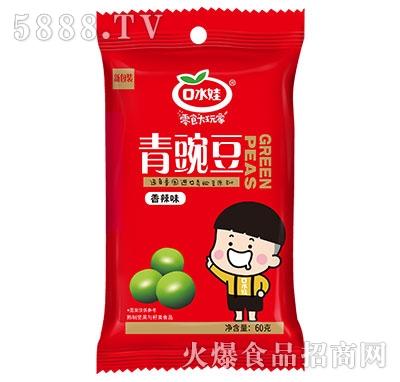 口水娃青豌豆香辣味60g产品图