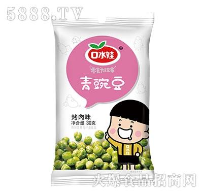 口水娃青豌豆烤肉味30g袋装产品图