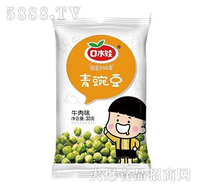 口水娃青豌豆牛肉味30g袋装产品图