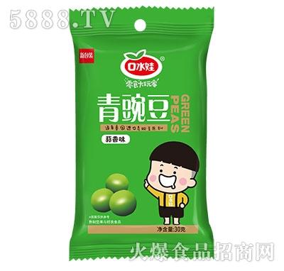 口水娃青豌豆蒜香味30g产品图