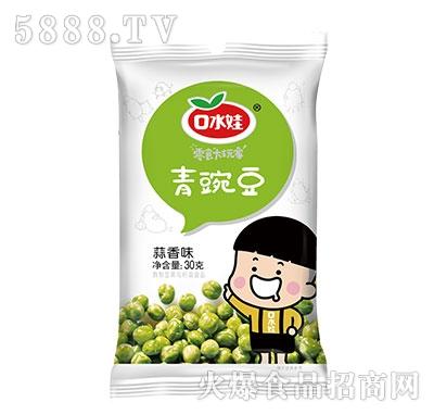 口水娃青豌豆蒜香味30g袋装产品图