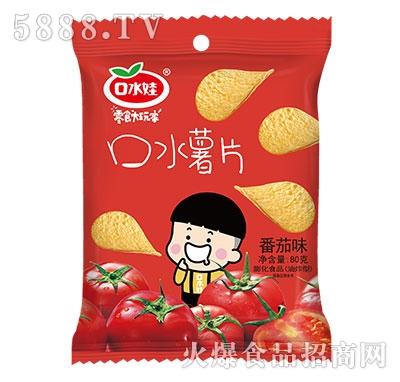 口水娃口水薯片番茄味80g