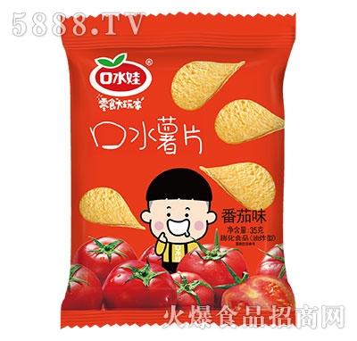 口水娃口水薯片番茄味35克