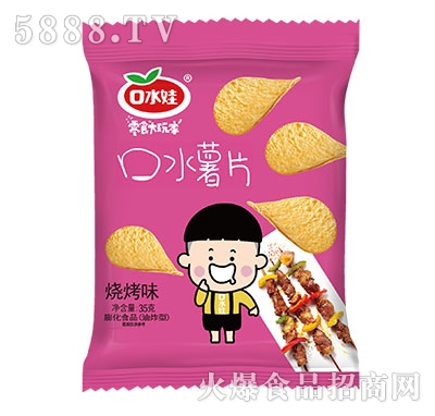 口水娃口水薯片烧烤味35克