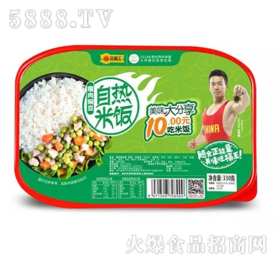 旺福王自热米饭瘦肉豌豆330g