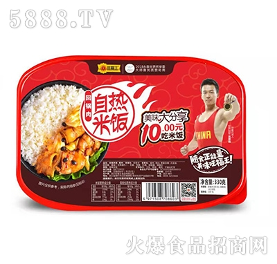 旺福王自热米饭回锅肉330g