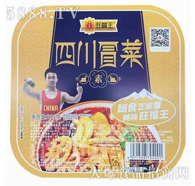 旺福王四川冒菜295g