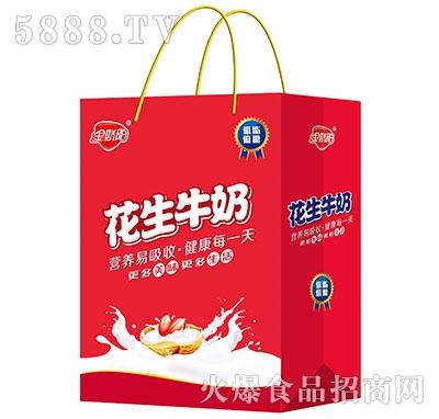 金娇阳花生牛奶手提袋小方盒