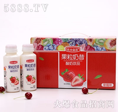 优全益浓果粒奶昔草莓味315ml