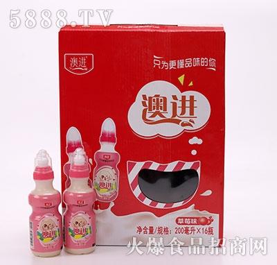 澳进奶嘴款乳酸菌饮品200ml草莓味