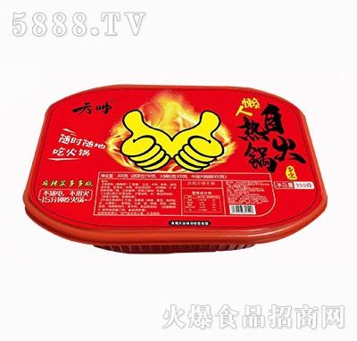 天帅懒人自热火锅牛油火锅300g盒装