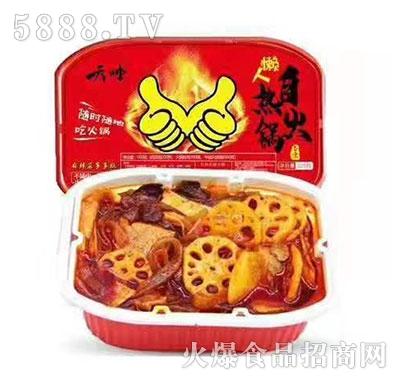 天帅懒人自热火锅牛油火锅300g