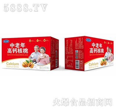 康世福中老年高钙核桃饮品