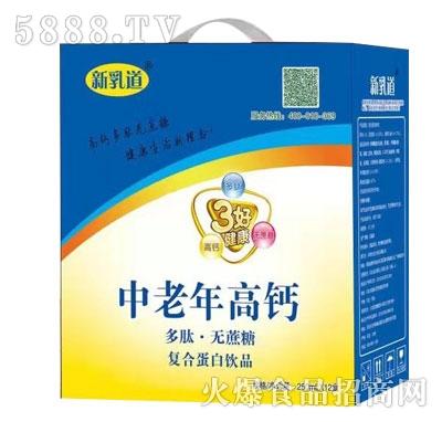 新乳道中老年高钙复合蛋白饮品