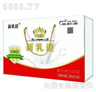 新乳道复合蛋白饮品250mlX12