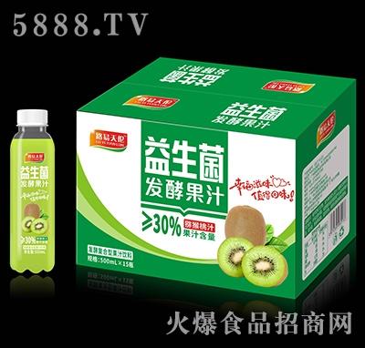 路易天伦益生菌发酵猕猴桃汁500mlx15