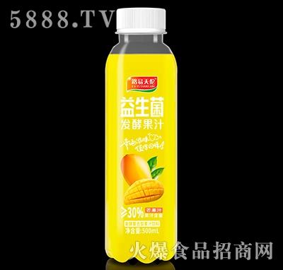 路易天伦益生菌发酵芒果汁500ml