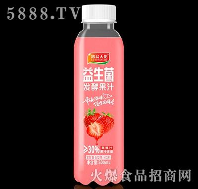 路易天伦益生菌发酵草莓汁500ml