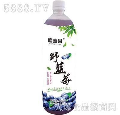 膳鑫园野蓝莓果汁饮料1.25L