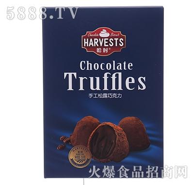 哈时手工松露巧克力160克蓝产品图