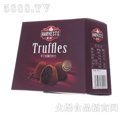 哈时手工松露巧克力60克红产品图