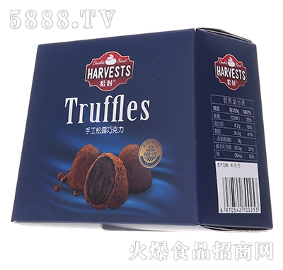 哈时手工松露巧克力60克蓝产品图