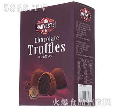 哈时手工松露巧克力30克红产品图