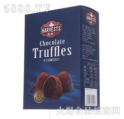 哈时手工松露巧克力30克蓝产品图