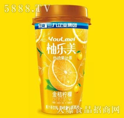 柚乐美金桔柠檬台式果汁茶