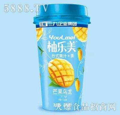 柚乐美芒果乌龙台式果汁茶
