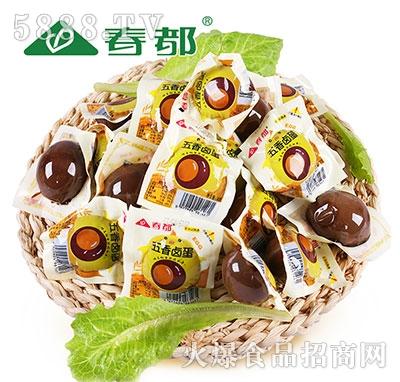 春都五香卤蛋