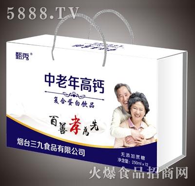 甄秀中老年高钙复合蛋白饮品250mlX12