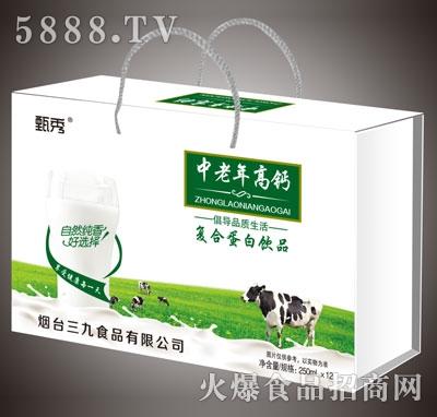 甄秀中老年高钙复合蛋白饮品(礼盒)
