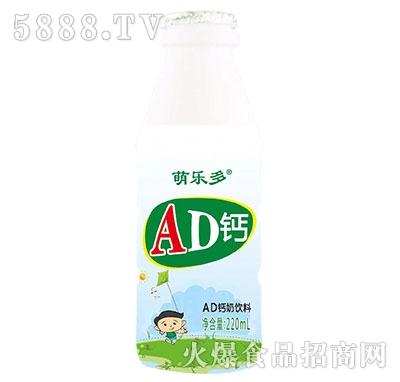 萌乐多AD钙奶饮料220ml
