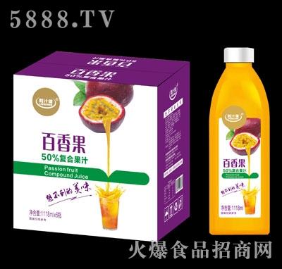 粒汁健百香果50%复合果汁1118mlX6