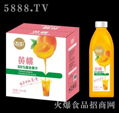 粒汁健黄桃80%复合果汁1118mlX6