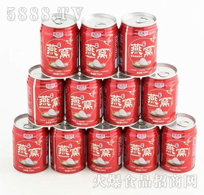 高燕美银耳燕窝饮料250ml(罐)