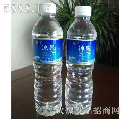 环净冰泉包装饮用水
